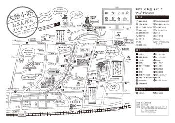 おさんぽマップ20190426-2.jpg