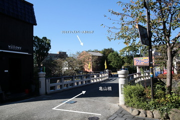 亀山橋.jpg