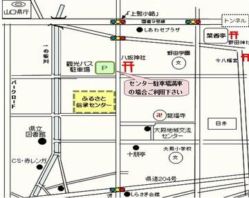 伝承センターマップ.jpg