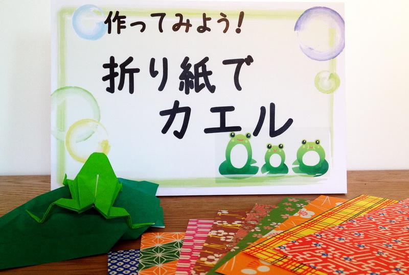 日時/ 5月21日(月)~6月17日(日 ... : かぶと折り紙折り方 : すべての折り紙